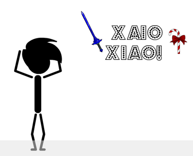 Xaio Xaio! Logo