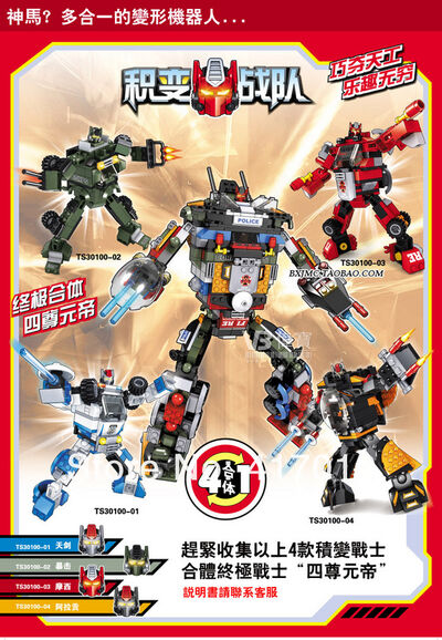 QLT Warriors League Kre-O-style Optimus Prime Combiner Image (11) scaled 600