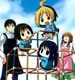 Hanamaru-kindergarden