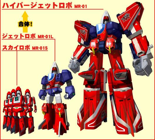 File:Hyper Jet Robo.jpg