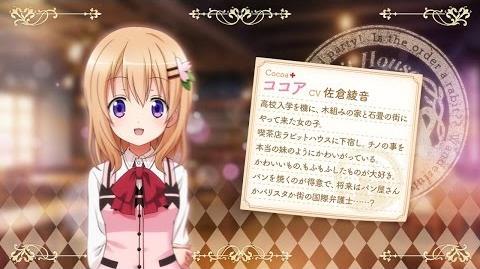 PS Vita『ご注文はうさぎですか?? Wonderful party!』キャラクターピックアップ第1弾・ココア編