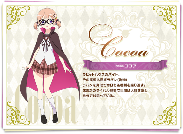 File:CocoaHoto(14).png