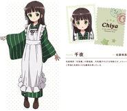Chara chiya