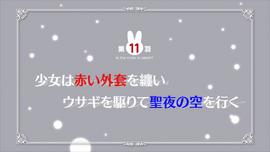 11-Title Screen