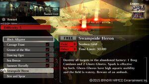 R5 Swampside Heron