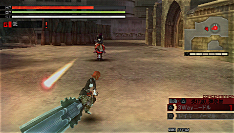 File:CocoonMaiden-screenshot1.jpg