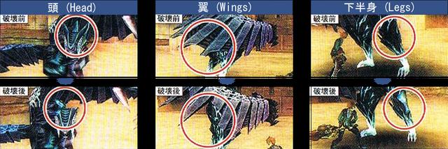 File:Chiyou-DestructionSite.png