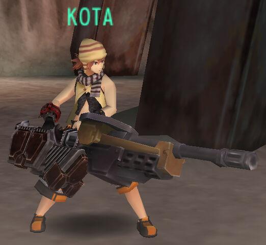 File:Kota.jpg