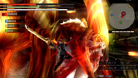 File:Amaterasu-screenshot4.jpg