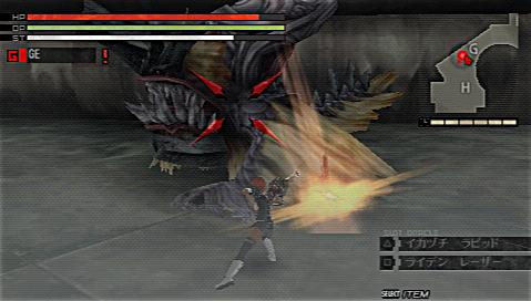 File:Gaburo-screenshot1.jpg