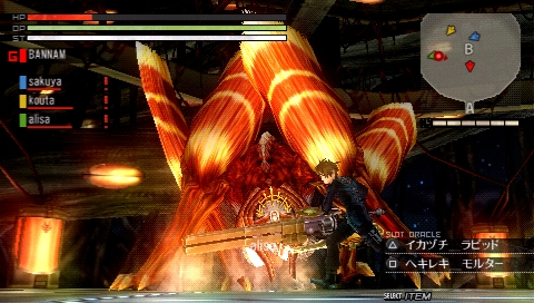 File:Amaterasu-screenshot2.jpg