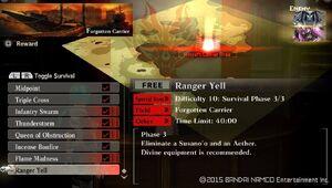 UR10 Ranger Yell3