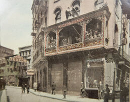 Chinatown-Chinese-Tuxedo-Restaurant-Bar-5-7-Doyers-Street-Chu-Enterprises-Eddy-Buckingham-NYC 18-001