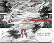 Dragon Sign Hwechook after effect