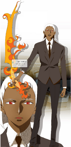 File:O with his flame sword.png