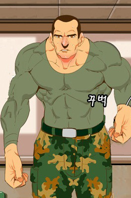 File:Goong-Do.png