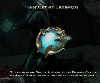 File:Amulet of Uroborus.JPG