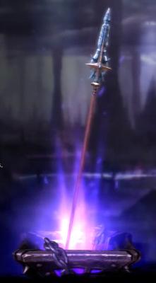 File:Spear of Achilles.jpg