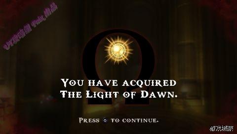File:Light Dawn.jpg