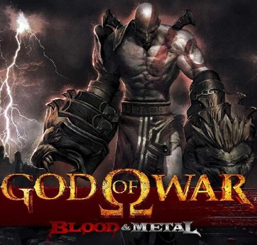 File:God of war blood and metal.jpg