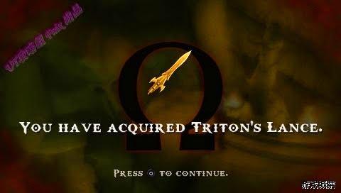 File:Tritons Lance.jpg