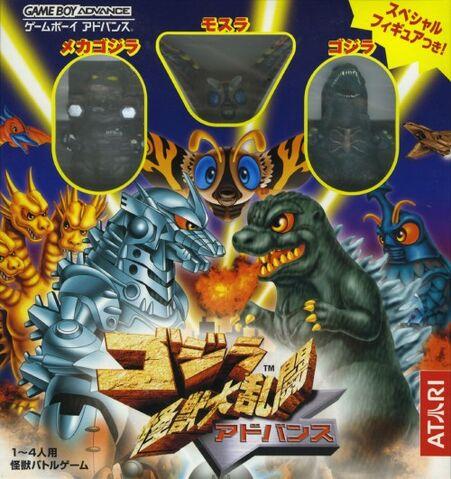 File:Godzilla Domination Special Figure.jpg