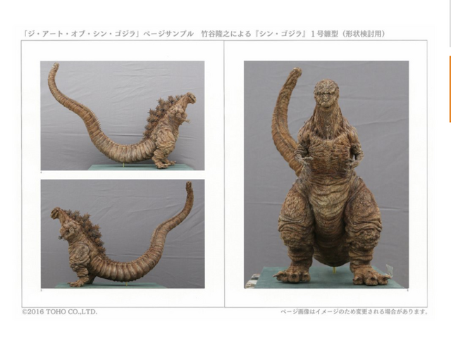 File:Shingoji concept model.png