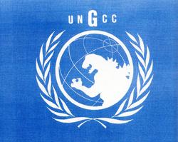 Concept Art - Godzilla vs. MechaGodzilla 2 - UNGCC Logo 2