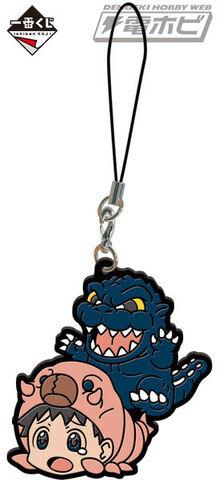 File:Godzilla eva.jpeg