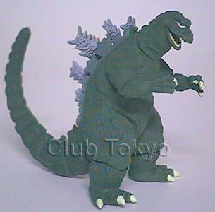 File:Bandai HG Set 6 Godzilla '62.jpg