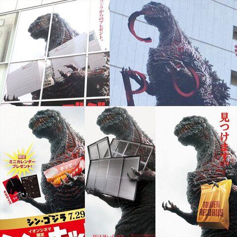 File:Godzilla parco posters.jpeg