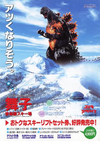 File:Godzilla vs. Destoroyah Poster Maiko Ski Resort.png