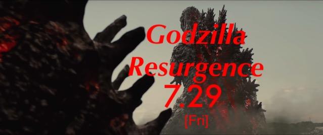 File:Resurgence poster customimage.jpeg