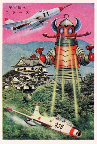 File:RobosPachimonKaiju01.jpg