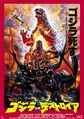 Godzilla vs destroyer poster 01