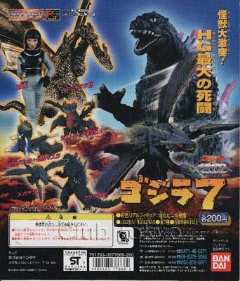 File:Bandai HG Set 7.jpg