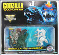 GodzillaMoguera-Collectible-Front