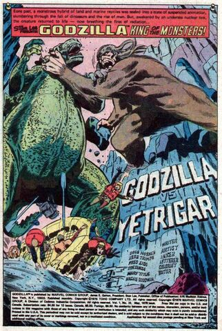 File:Godzilla Vol 1 10 001.jpg
