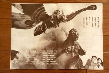 File:1964 MOVIE GUIDE - MOTHRA VS. GODZILLA PAGES 2.jpg