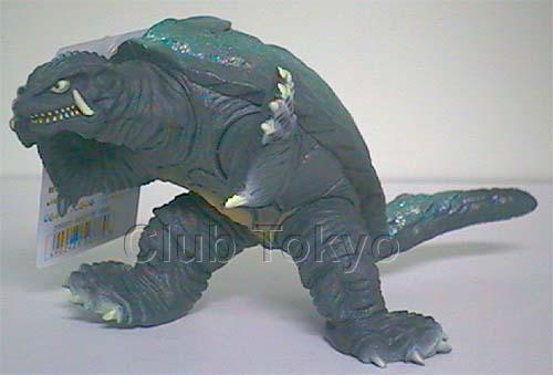 File:Bandai Gamera 1996.jpg
