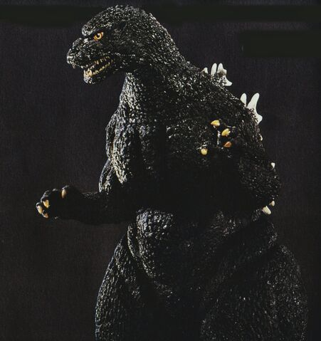 File:GVSG - Godzilla.jpg