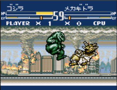 File:Godzilla defeats MKG.jpg