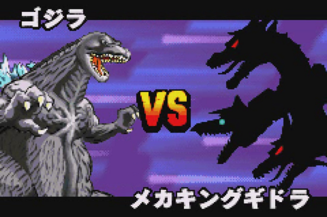 File:Gojira Kaiju Dairantou Advance - Godzilla vs Mecha-King Ghidorah.png