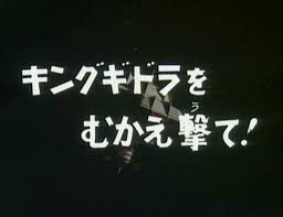 File:Zone Fighter Episode 05.jpg