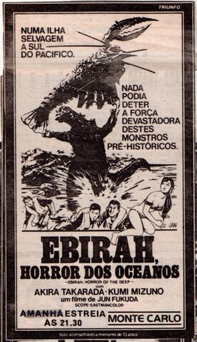 File:Ebirah, Horror of the Deep Poster Brazil 1.jpg