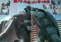 Gamera and Gyaos battle Magazine