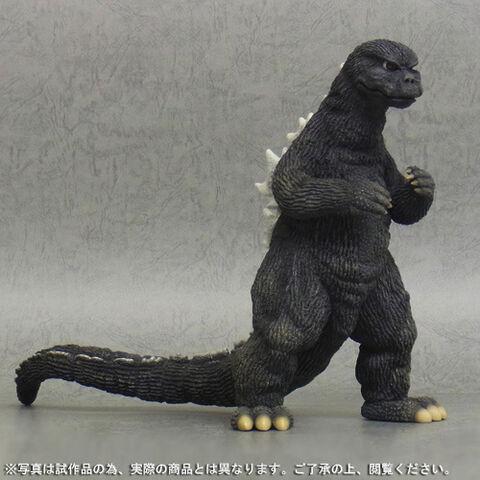 File:X plus Godzilla 1973 .jpeg