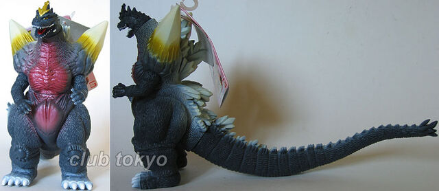 File:Bandai Japan 2005 Movie Monster Series - SpaceGodzilla.jpg