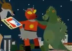 File:Godzilla Reference 20.jpg