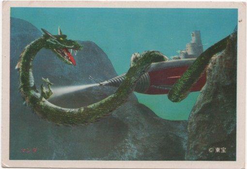 File:Colorized ShodaiManda.jpg